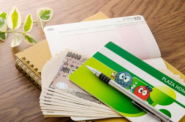 Thủ tục thông báo tài khoản ngân hàng cho doanh nghiệp mới
